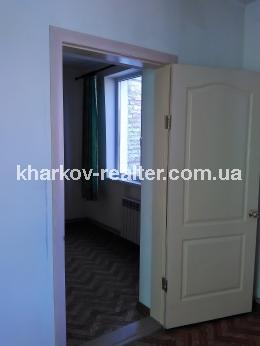 Часть дома, Харьковский - фото 8
