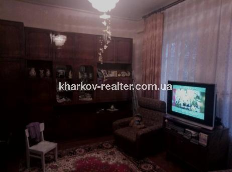 Дом, Волчанский - Image3