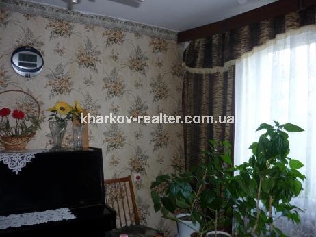 3-комнатная квартира, Дергачевский - Image2