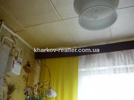 3-комнатная квартира, Дергачевский - Image3