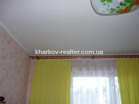 3-комнатная квартира, Дергачевский - Image4