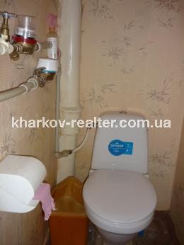 3-комнатная квартира, Дергачевский - Image5