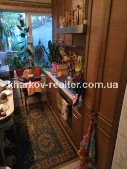 Часть дома, Гагарина (нач.) - Image1