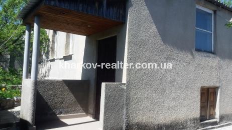 Дом, Лысая Гора - фото 3