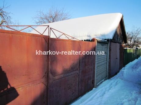 Дом, ХТЗ - Image4