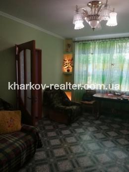 3-комнатная квартира, Одесская - Image2