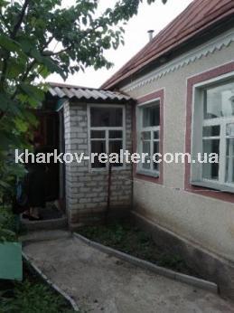 Часть дома, Сев.Салтовка - Image1