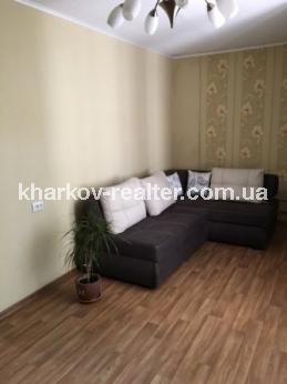 2-комнатная квартира, Основа - Image4