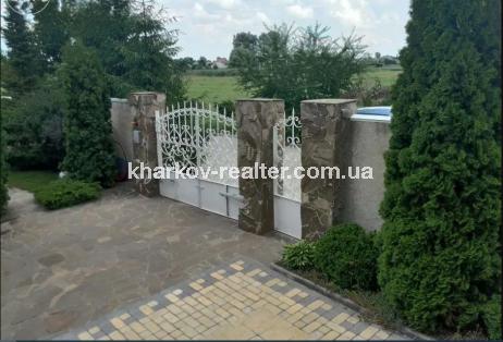 Дом, Сев.Салтовка - Image17