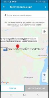 дача, Волчанский - Image11
