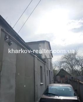 Часть дома, Нов.Дома - Image6