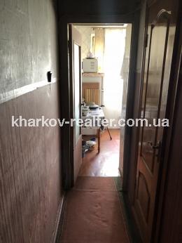 3-комнатная квартира, Алексеевка - фото 3