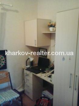 Дом, Основа - Image11