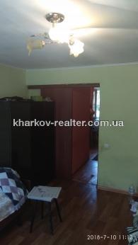 1-комнатная квартира, Гагарина (нач.) - Image6