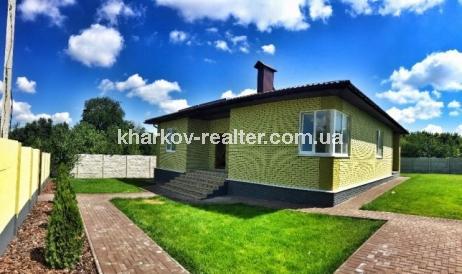 Дом, Одесская - фото 1