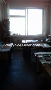 офис, Одесская - фото 3