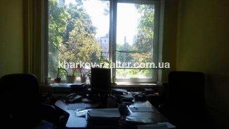 офис, Одесская - фото 4