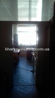 офис, Одесская - фото 6