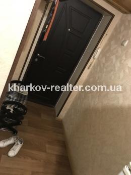 1-комнатная квартира, Одесская - фото 4