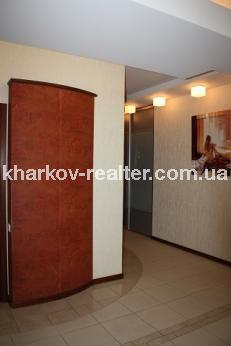 Квартира в доме премиум класса в Центре - Image26