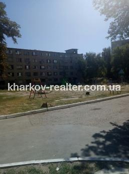 2-комнатная квартира, Чугуевский - фото 10