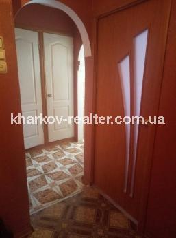 2-комнатная квартира, Чугуевский - фото 3