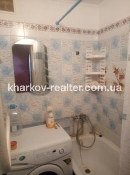 2-комнатная квартира, Чугуевский - фото 6