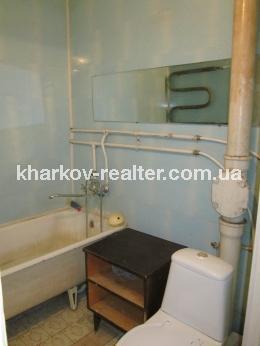 2-комнатная квартира, ХТЗ - фото 11