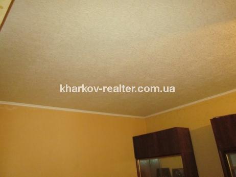 2-комнатная квартира, ХТЗ - фото 12