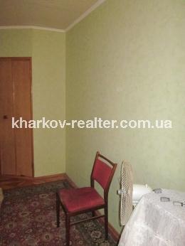 2-комнатная квартира, ХТЗ - фото 7