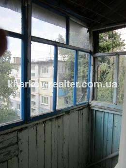 2-комнатная квартира, ХТЗ - фото 9