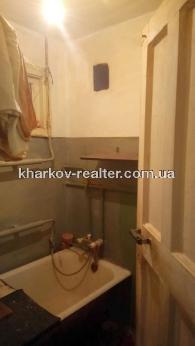 1-комнатная квартира, Дергачевский - Image5