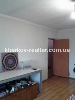 Дом, Харьковский - фото 18