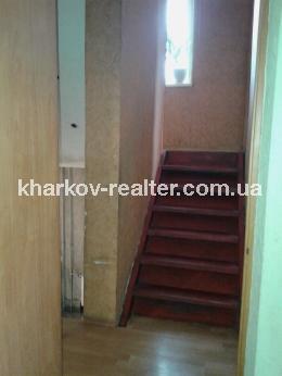 Дом, Харьковский - фото 19