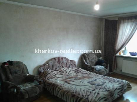 Дом, Харьковский - фото 34
