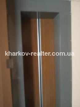 1-комнатная гостинка, Салтовка - Image7