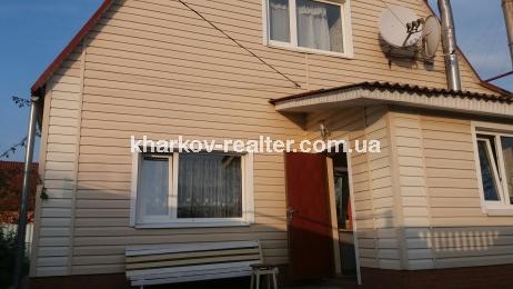 Дом, Основа - Image16