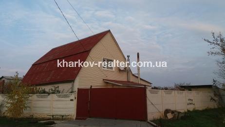 Дом, Основа - Image21