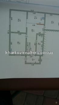 Дом, Основа - Image23