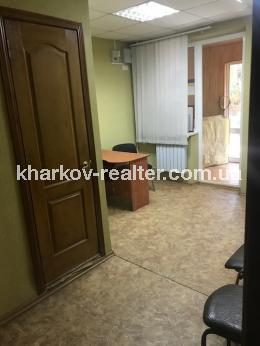 офис, Сев.Салтовка - Image1