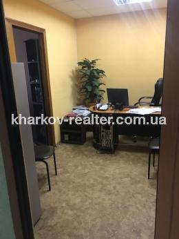 офис, Сев.Салтовка - Image2