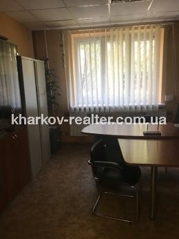офис, Сев.Салтовка - Image3