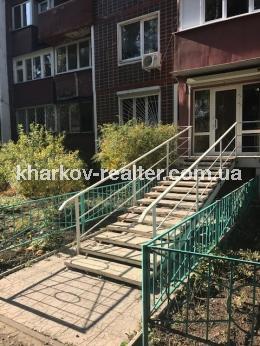 офис, Сев.Салтовка - Image4