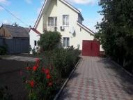 Дом, Немышля - фото 1