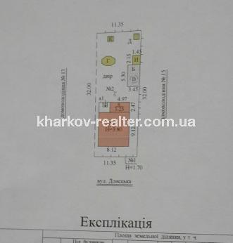 Дом на Гагарина - Image15