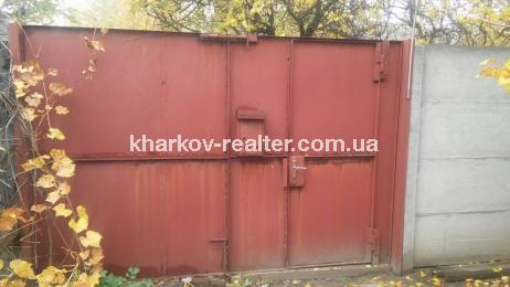 Дом на Гагарина - Image3