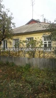 Часть дома, ХТЗ - Image1