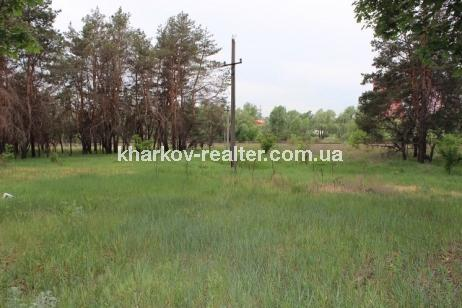 участок, Дергачевский - Image1