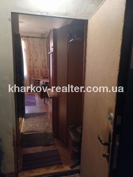 1-комнатная гостинка, Гагарина (нач.) - Image11