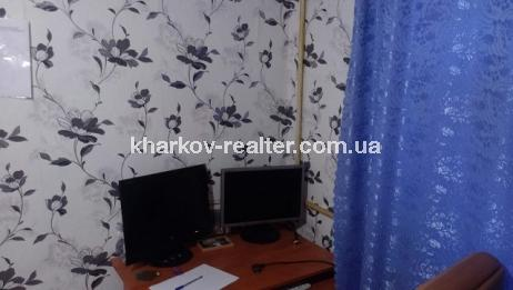 Дом, Алексеевка - Image3